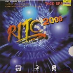 Friendship 2000 RITC