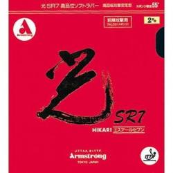 Armstrong Hikari SR 7 55°