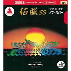Armstrong Seifuku SS 50°